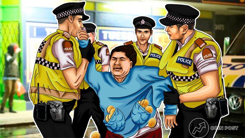 Арест обвиняемого в отмывании денег