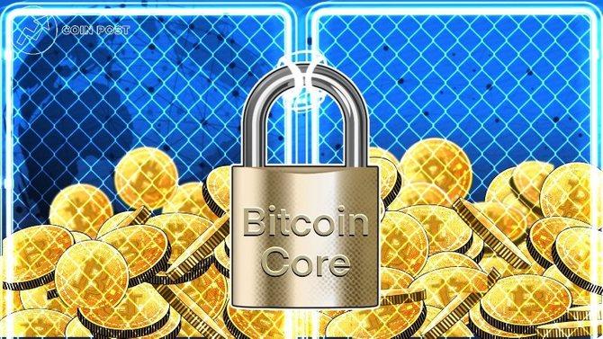 Холодный кошелек Bitcoin Core