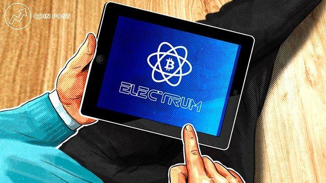 Технические особенности Electrum