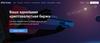Официальный сайт криптовалютной биржи EXMO   // Источник: exmo.com