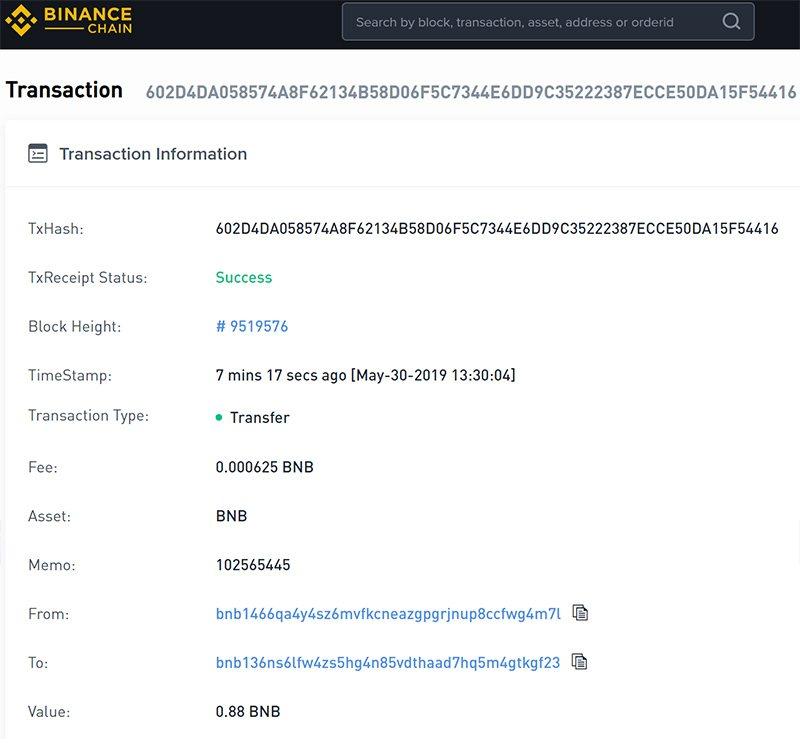Просмотр данных транзакции в Binance Chain Explorer