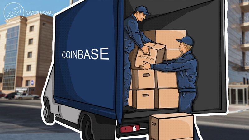 Отзывы о Coinbase