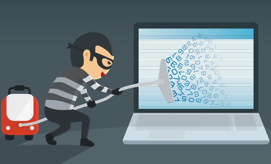 Кража персональных данных