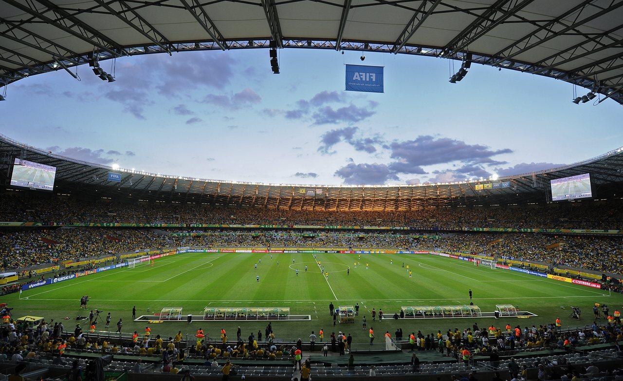 Стадион Минейран во время ЧМ-2014
