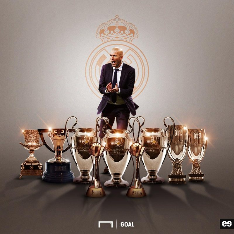 Зидан и его трофеи!