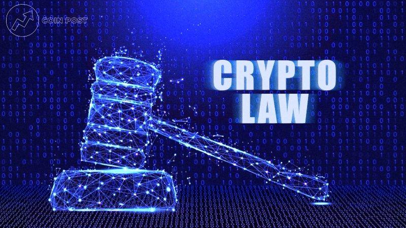 В Техасе разработают нормативную базу для криптовалютных инвестиций