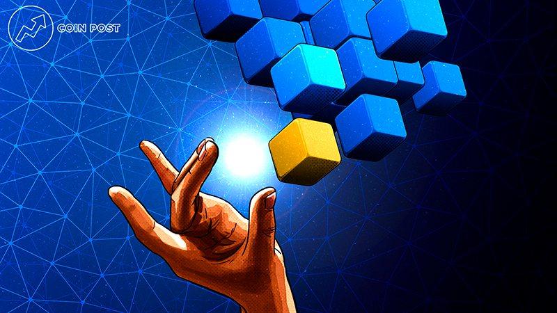 Блокчейн криптовалюты EOS