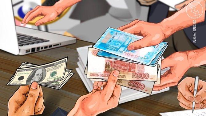 Как вывести деньги из Перфект Мани