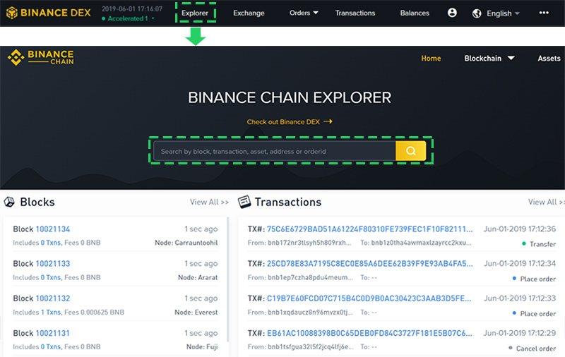 Эксплорер Binance Chain