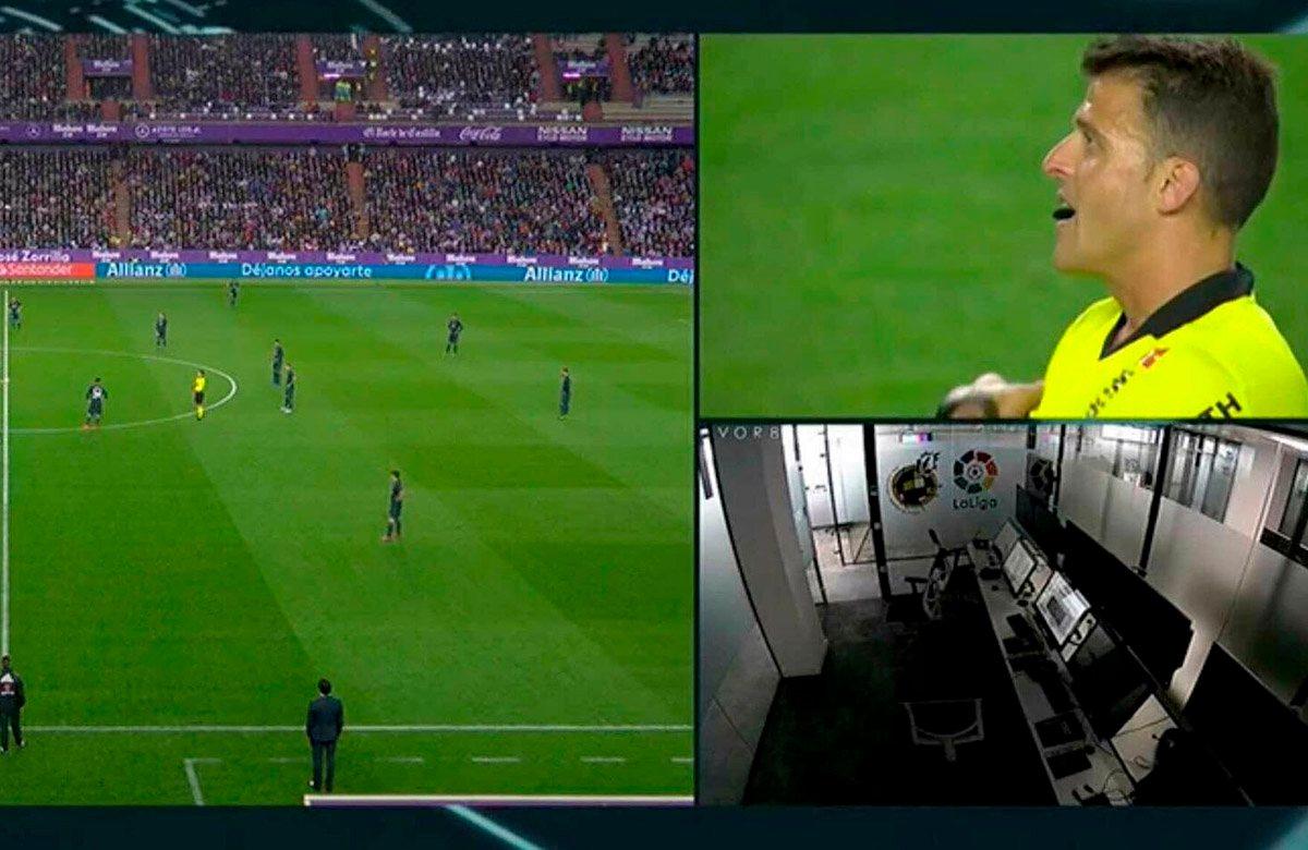 Пустая комната VAR на матче Вальядолид - Реал