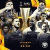 Финал Лиги Европы пройдет в 22:00