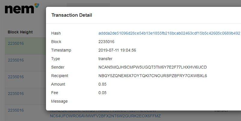 Просмотр подробностей транзакции через NEM-эксплорер