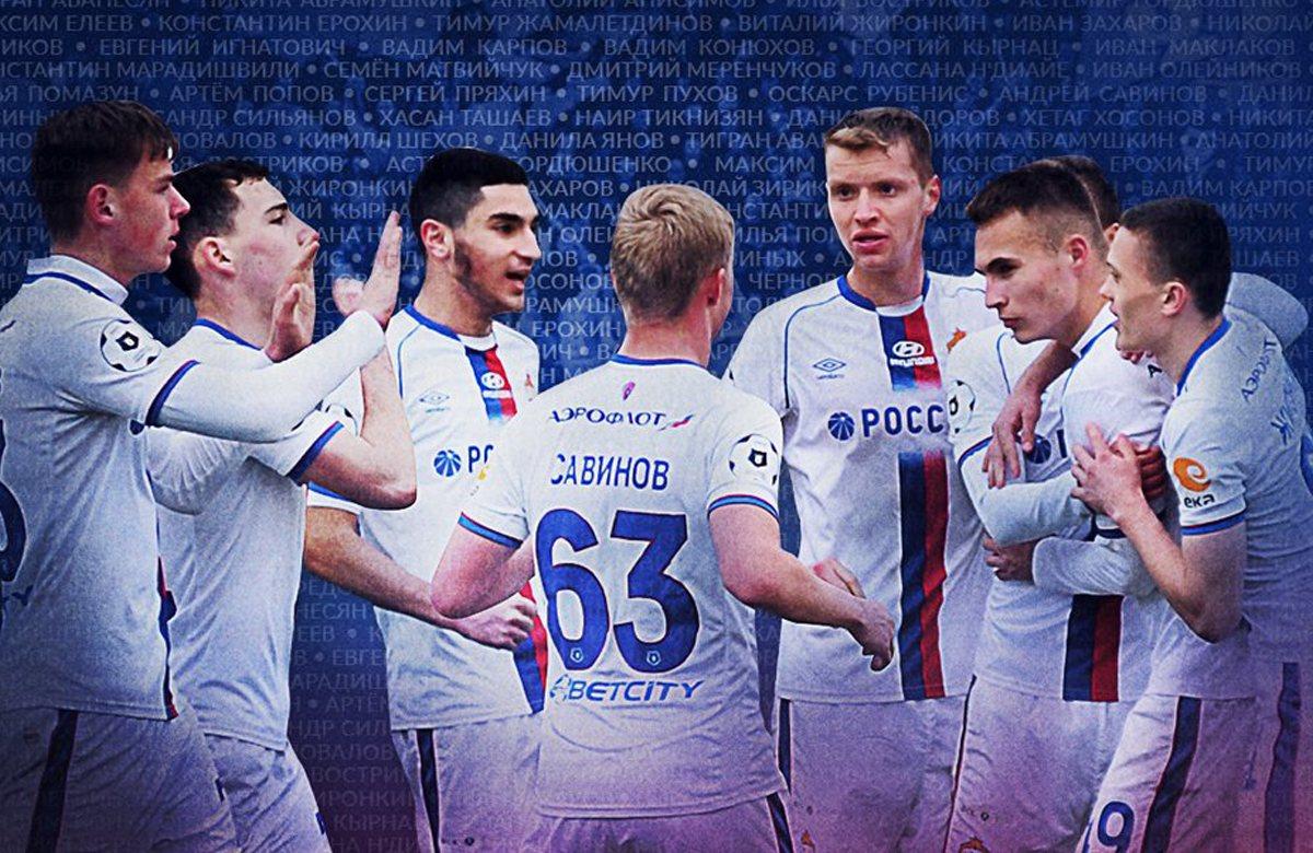 ЦСКА – победитель молодежного первенства России