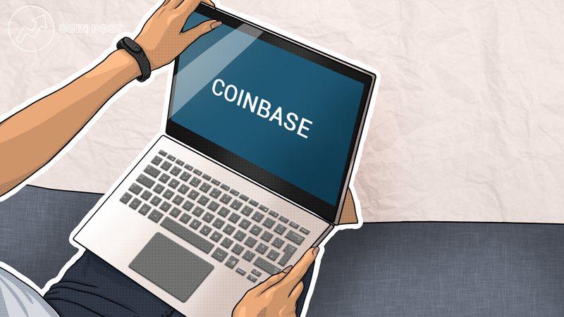 Биржа Coinbase потратит дополнительные $500 млн на покупку криптовалюты