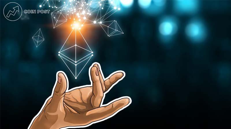 Развитие криптовалюты Эфириум