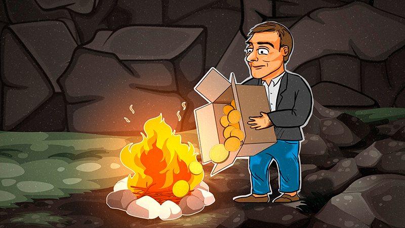 Сжигание монет