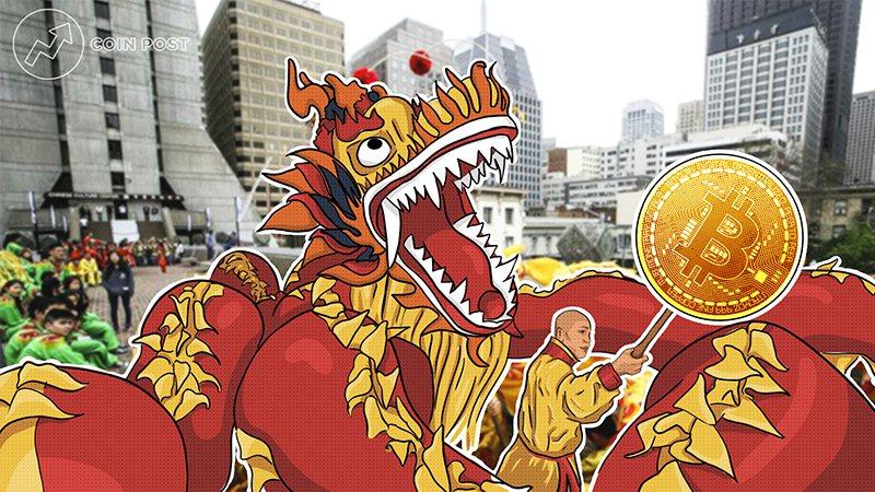 Китай выпустил документ с криптикой инвестиций и майнинга криптовалют