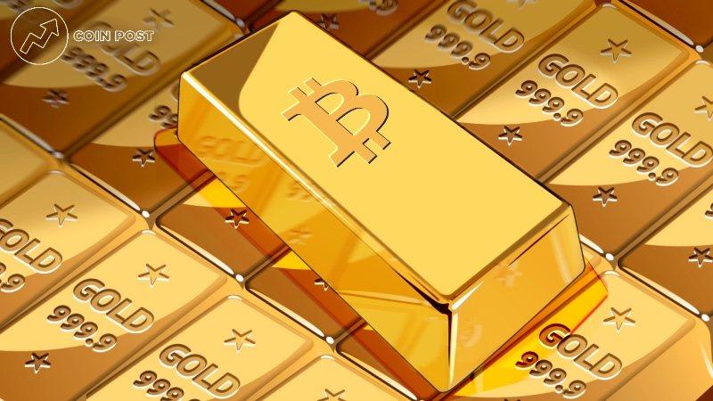 Крупные фонды увеличили свои вложения в биткоин-траст Grayscale