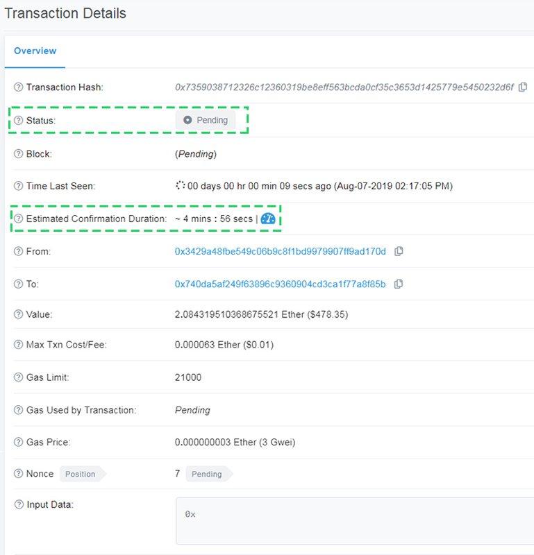 Просмотр деталей неподтвержденной ETH-транзакции в эксплорере Etherscan
