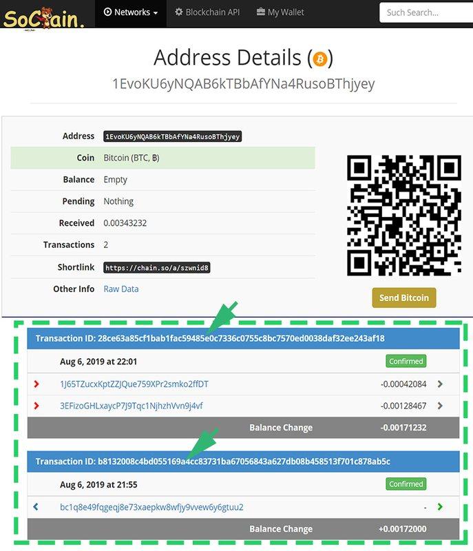 Поиск транзакции в BTC-аккаунте через эксплорер SoChain