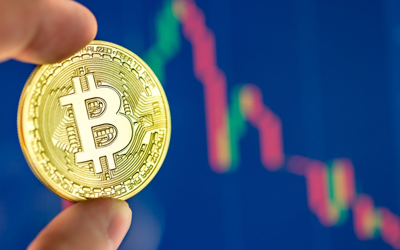 Прогноз биткоина на 2021 год