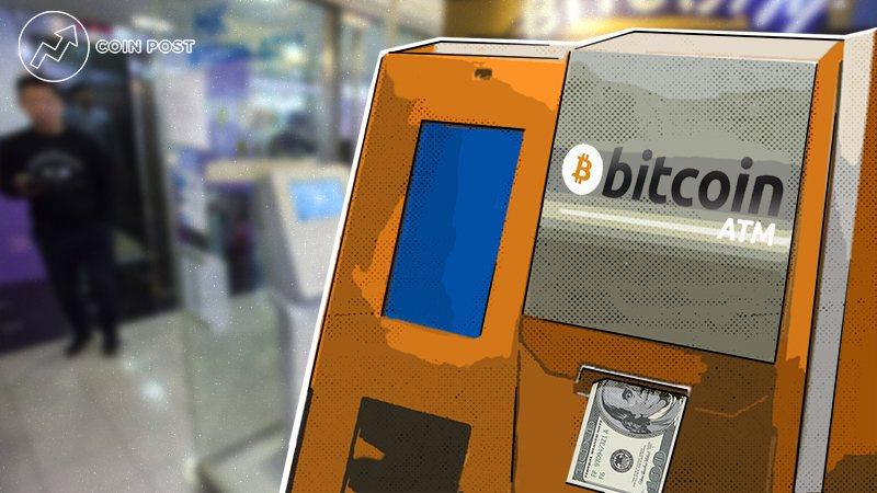 Американская компания вложила $1 млн в установку 1500 биткоин-банкоматов в Сальвадоре