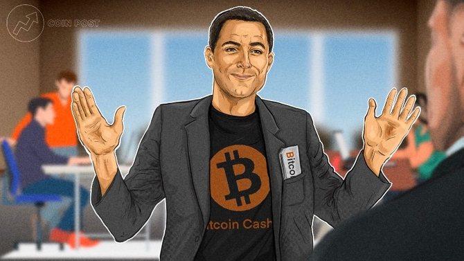 Роджер Вер, предводитель Bitcoin Cash