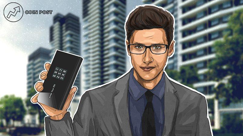 Аппаратный кошелек для хранения криптовалют