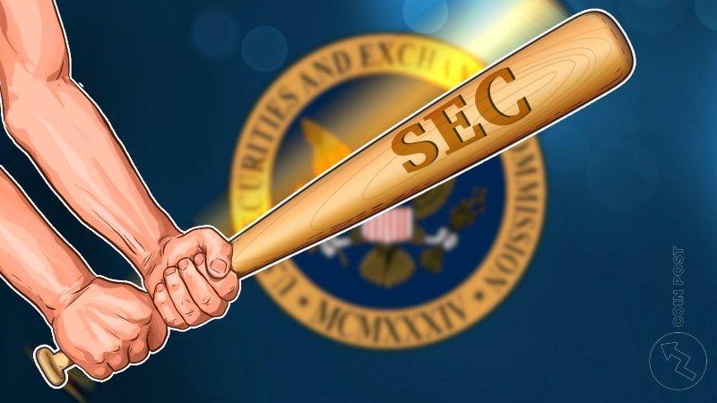 SEC заключила партнерство на отслеживание DeFi-транзакции