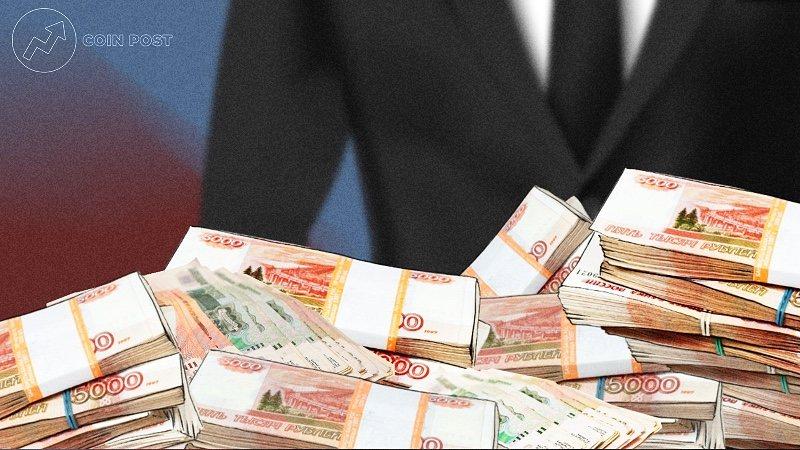 С начала 2021 года внешний долг России вырос почти на 1% до $471,4 млрд
