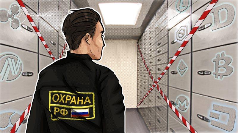 Запрет биткоин в россии 2019 форум программистов форекс