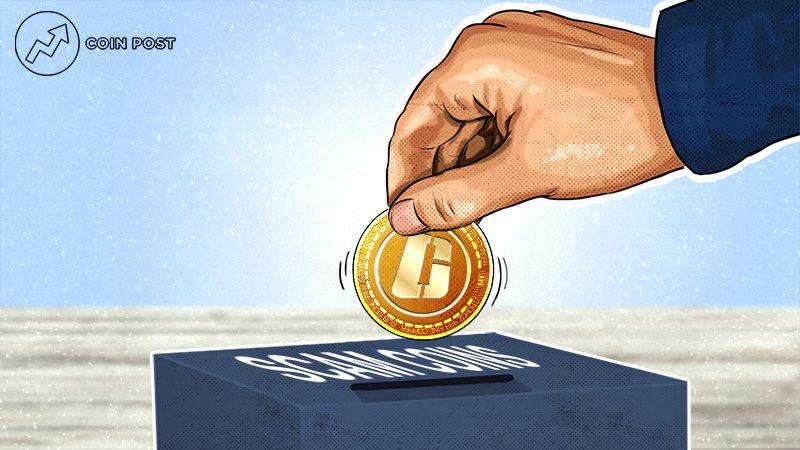 Криптовалюта OneCoin