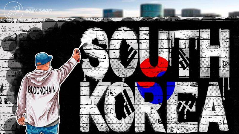 Криптовалюты в Корее
