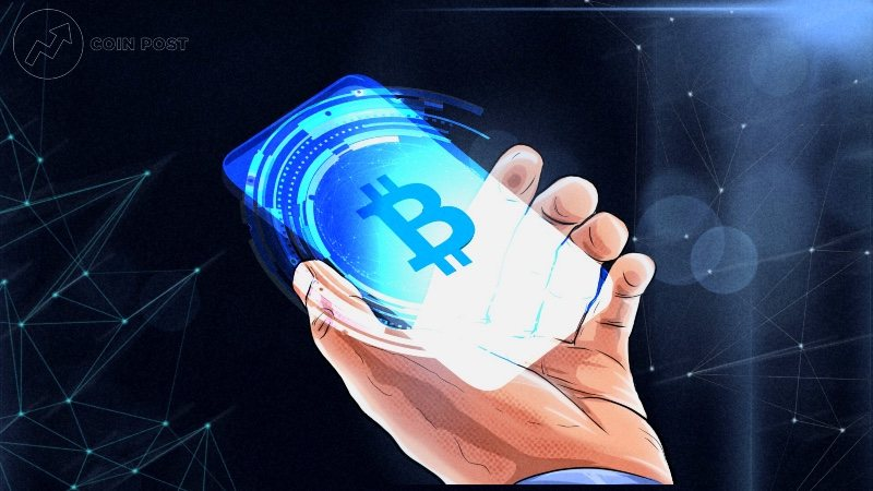 bitcoin fără tranzacționare bonus de depunere)