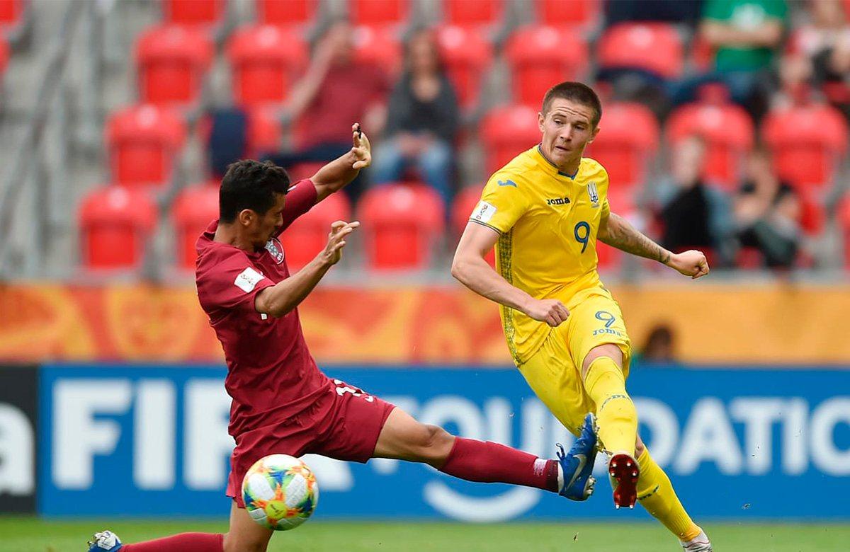Украина обыграла Катар 1:0