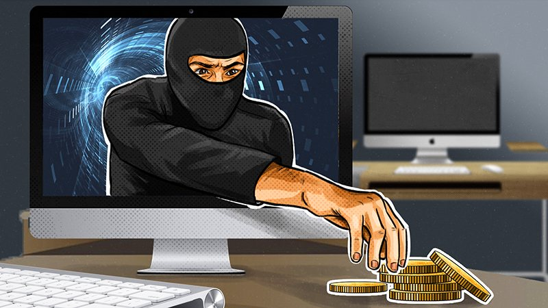 Фишинговая атака на пользователь криптовалют