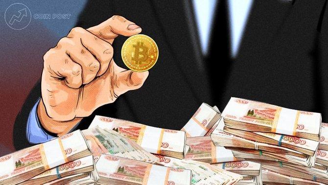 Выбор надежного обменника биткоин