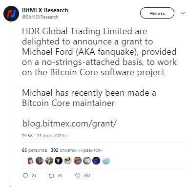 Публикация с официального аккаунта BitMEX Research