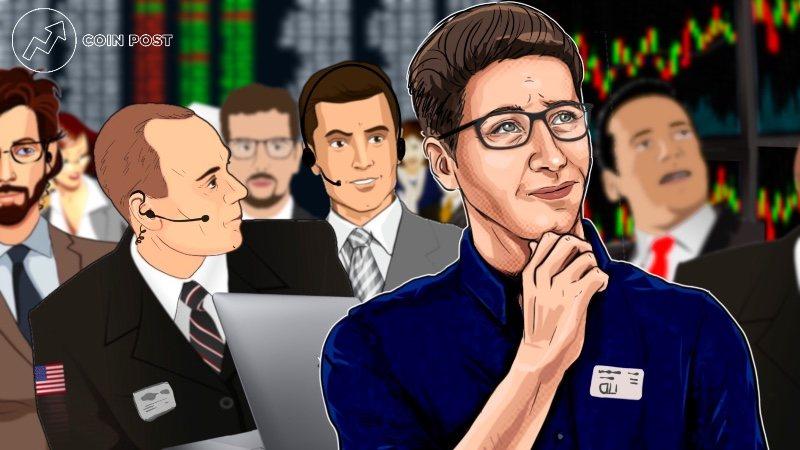 Состояние финансового рынка