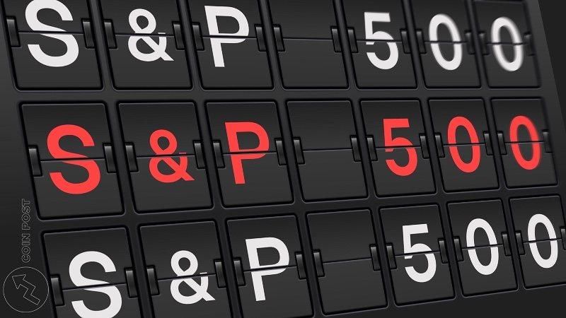 Основные экономические индексы упали вместе с криптовалютами
