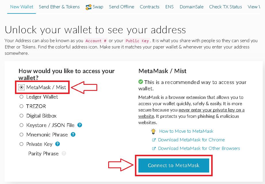 Вход в кошелек через плагин MetaMask
