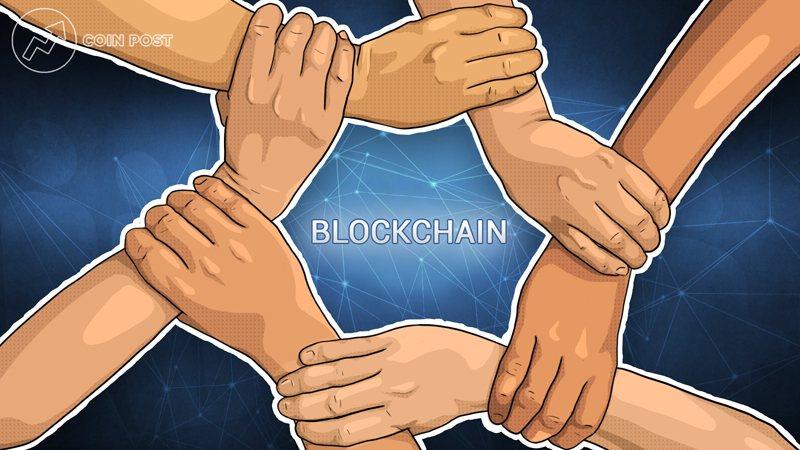 Децентрализация блокчейна EOS