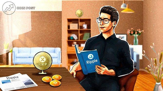 kripto posrednik za xrp uložite u bitcoin ili xrp