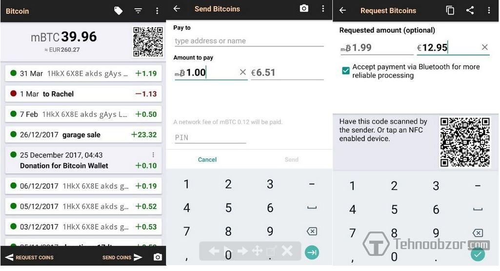 Интерфейс приложения Bitcoin Wallet