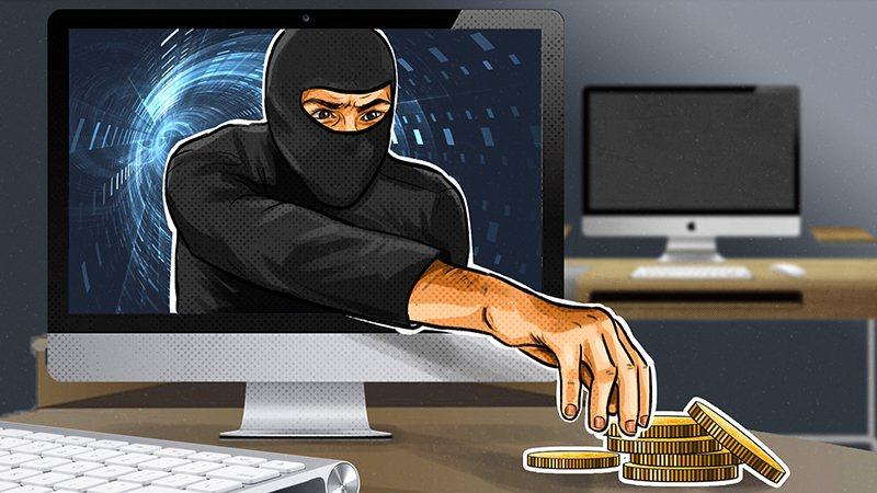 Мошенники в сфере криптовалют