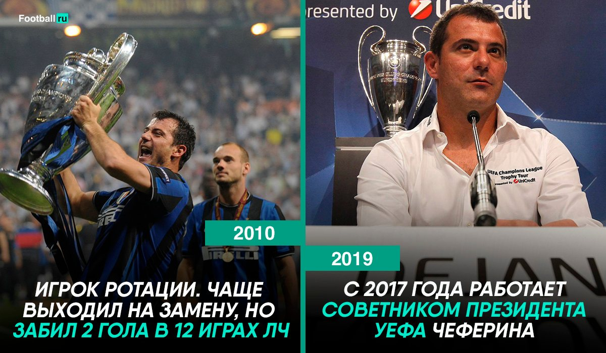 Деян Станкович тогда и сейчас