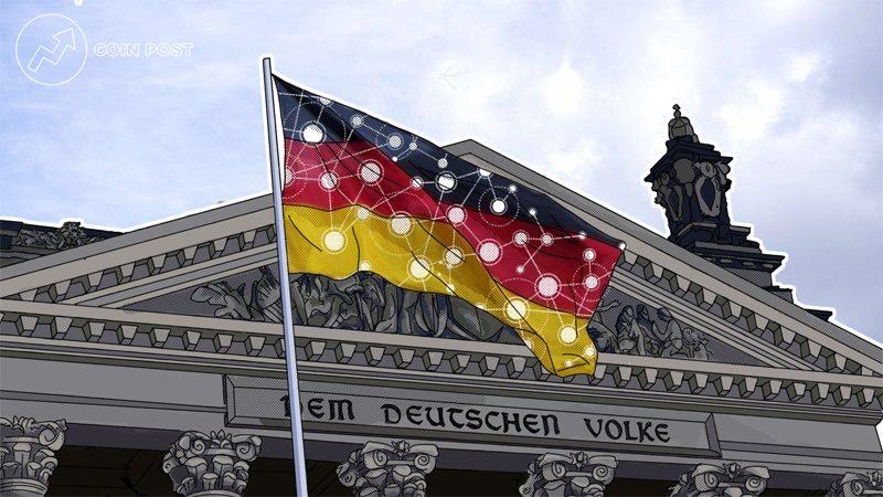 Институциональные фонды Германии получили разрешение инвестировать в криптовалюты