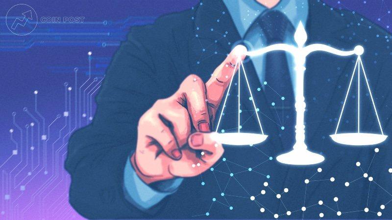Крипто-законодательство