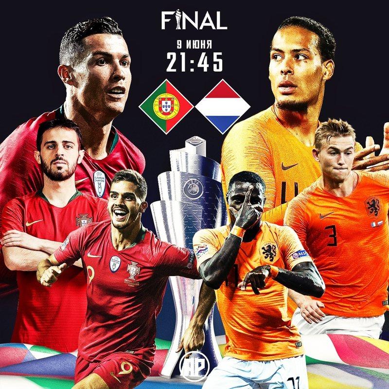 Португалия и Нидерланды встретятся в финале Лиги наций