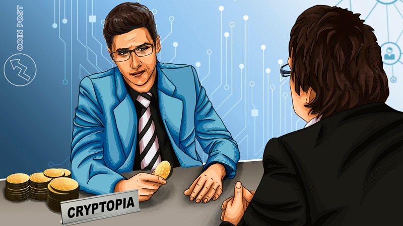 Cryptopia закрывает бизнес